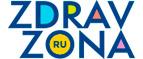 Логотип магазина ZDRAVZONA.RU